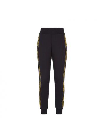 Jogging pants Fendi - BIG BOSS MEGEVE